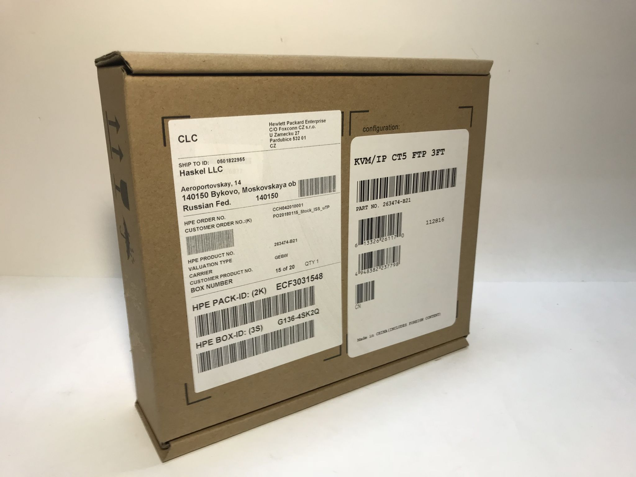 Кабель HPE KVM UTP CAT5e Cable 3FT/0.9m